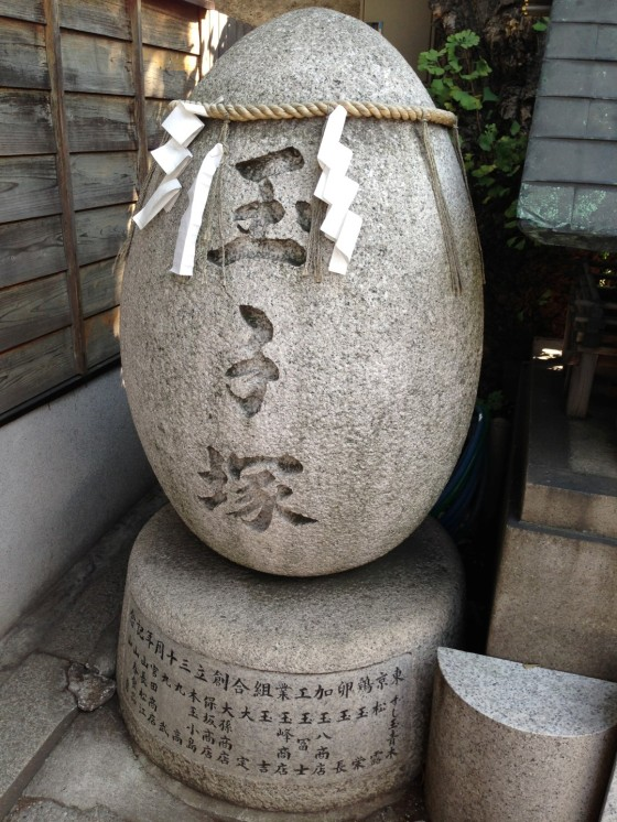 Shrine egg (Large)